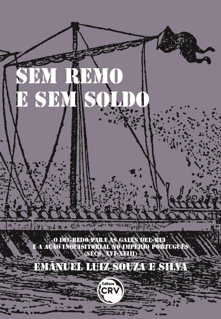 Capa do livro: SEM REMO E SEM SOLDO:<br> o degredo para as galés del-Rei e a ação inquisitorial no Império português (sécs. XVI-XVIII)